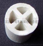 五丰陶瓷十字环