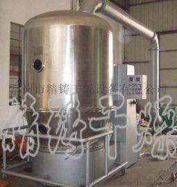 gfg-2型高效沸腾制粒干燥机 沸腾干燥设备适用物料多种可用