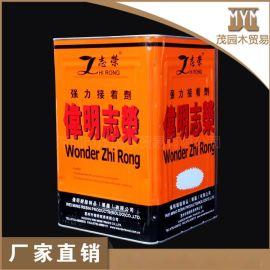 伟明胶水 WM-805 箱包手袋EVA万能胶高粘度环保黄胶树脂胶粘剂