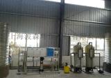 大河人家DH-5T 上海纯净水公司, 直饮水设备