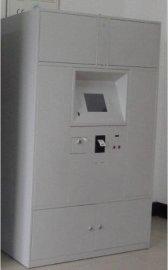 智安存智能安全存储柜物料档案管理防潮控湿控温环保回收物资(HB系列)