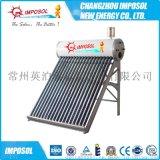 厂家直销150L-400L一体承压太阳能热水器不锈钢水箱通过CE认证