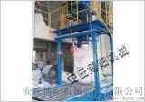 吨袋粉煤灰包装机 吨袋包装秤非标定制