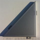鍍鋅鋼板吊頂與鋁板吊頂的性價比哪種更好