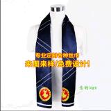 職業絲巾定製LOGO 企業銀行單位行政印花絲巾長巾方巾定制訂做