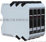 虹润推出智能频率转换器