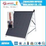 专业设计安装不锈钢材质太阳能集热器