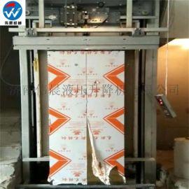 濟南偉晨定制小型曳引別墅電梯家用液壓電梯