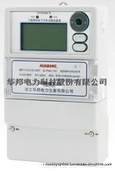 DTSD型、DSSD型三相电子式多功能电能表(高精度型0.2S级)