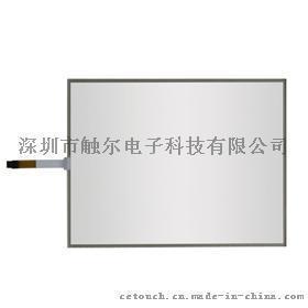 四线电阻式触摸屏(4.7寸)