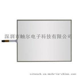 四线電阻式觸摸屏(4.7寸)
