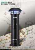 高科達H-X5戶外滅蚊燈