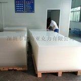 优质亚克力板生产厂家直供 深圳亚克力板材 有机玻璃供应