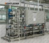 注射用纯化水设备 反渗透纯化水系统 纯化水制取设备