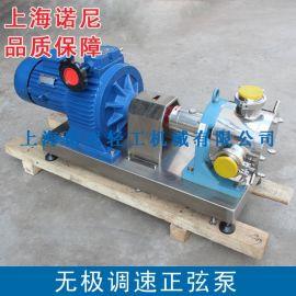厂家直销SR-3型高粘度物料输送泵无极调速正弦泵