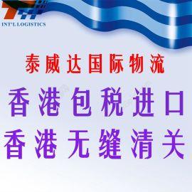 中港进出口运输香港专线货运深港物流香港货运进出口无缝清关**