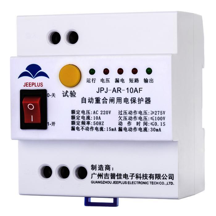 吉普佳 自动重合闸漏电保护器 多级防雷