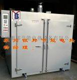 变压器烘箱 变压器绝缘烘箱 轨道式变压器专用烘箱