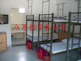 济源员工宿舍学生床价格优惠