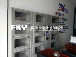 物证柜 物证管理柜及物证保管柜的特点-浙江福源