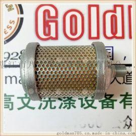 美国GOLDMAN高文夹机配件 气动夹机配件 HN182 3分消声器