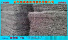 格宾网 石笼网箱 护坡铅丝石笼网挡墙价格
