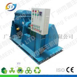 捏合机 10L真空捏合机 热熔胶捏合机 广东广州捏合机厂家
