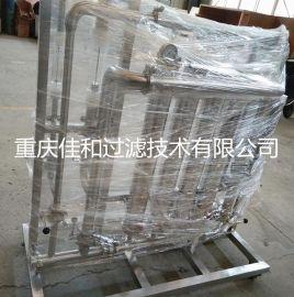 膜过滤|重庆专业膜过滤设备生产厂家|贵州膜澄清膜除杂技术