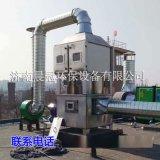 供應旋流塔洗滌塔,臥式環保型噴淋塔廠家直銷