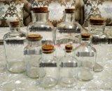 玻璃白廣口瓶密封罐茶葉瓶罐藥瓶棕茶色磨砂試劑瓶調料瓶儲物瓶