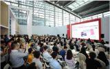 2017深圳国际绿色建筑产业展展前快讯