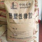SIS 巴陵石化1106 胶黏剂 沥青改性