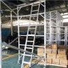 12米平台快装铝合金脚手架,布景搭建移动工程架 装修 保洁 登高