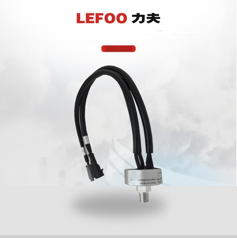 电子压力开关电动汽车柴油缸内直喷油车真空泵控制系统
