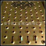 汇金高承重耐腐蚀热镀锌圆形鱼眼起鼓防滑板厂家专业加工定制