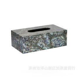 黑色木质长方形鲍鱼贝壳纸巾盒欧式创意客厅卧室酒店样板房间摆件