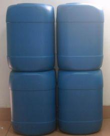 铜件防变色剂 (HD-910)