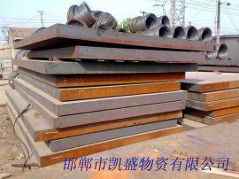 合金板工程用钢(16CrMo)