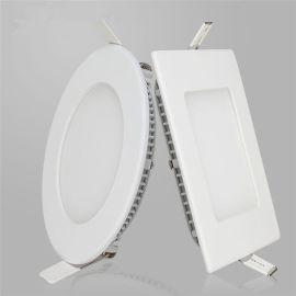 25Wled面板灯 圆形压铸防水防雾6寸天花灯筒灯 LED防水筒灯