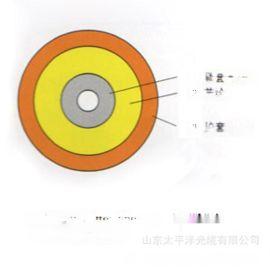 【供应】太平洋光纤光缆【单芯】 厂家 单模室内 通信光缆