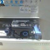 專業供應 p310I證卡印表機、各種證卡機維修