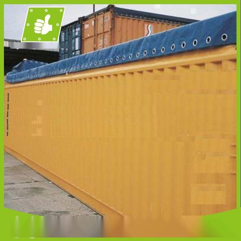 供應20尺開頂集裝箱蓬布 框架箱油布 40尺集裝箱篷布 油布 篷布