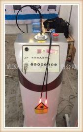 JH30智能型氦氖激光治疗仪 治疗机
