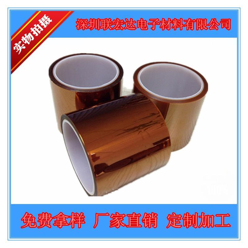 江西廠家直銷金手指膠帶0.035mm 黃色高溫膠帶,PI高溫膠帶