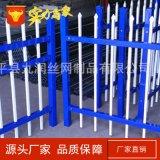 锌钢护栏铁艺围栏 厂区围墙栏 市政道路交通护栏