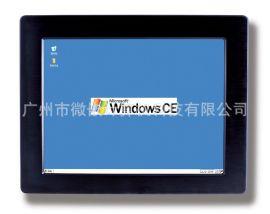 廠家直銷 嵌入式工控平板電腦一體機 微型電腦顯示器 批發定制
