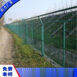 河源铁路防护栅栏通用图纸 连州钢板网围栏 路边隔离栅有现货