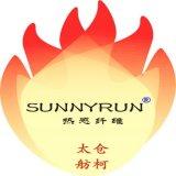 SUNNYRUN、吸湿发热纤维、热感纱、蓄热纤维