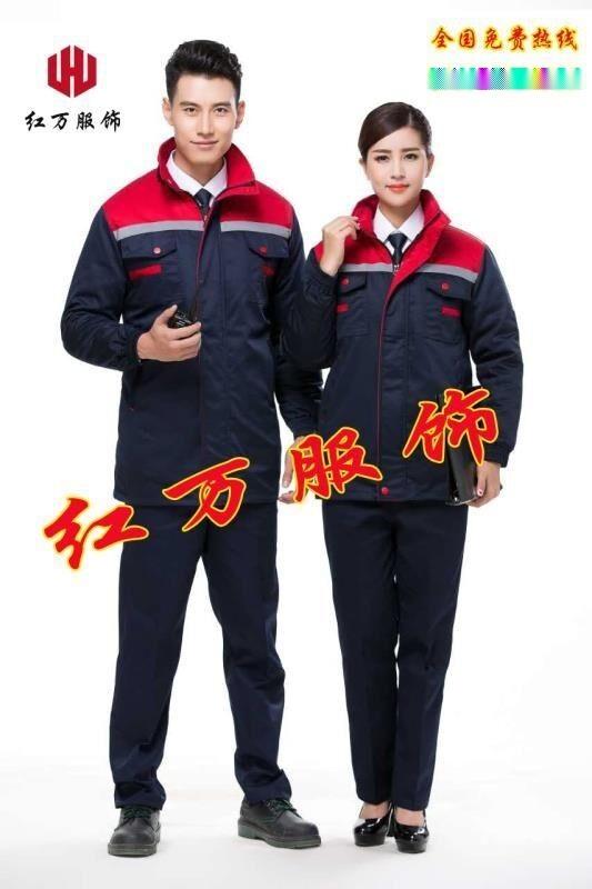 上海红万脱卸式工作服棉衣定制 工作服加工