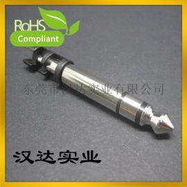 台湾进口 6.35立体声耳机麦克风插头插针54长 耐高温焊接**